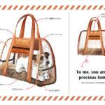 [Pet Lover Bag]Leather + Vinyl Pet Bag