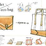 wallet X eco bag