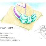 KIMONO HAT