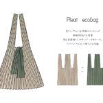 Pleat ecobag