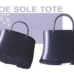 SHOE SOLE TOTE